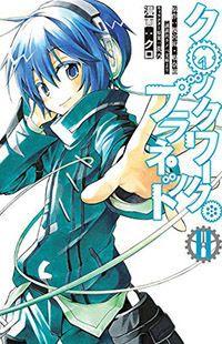 Clockwork Planet Manga - Read Clockwork Planet Online at MangaHere.co || 11