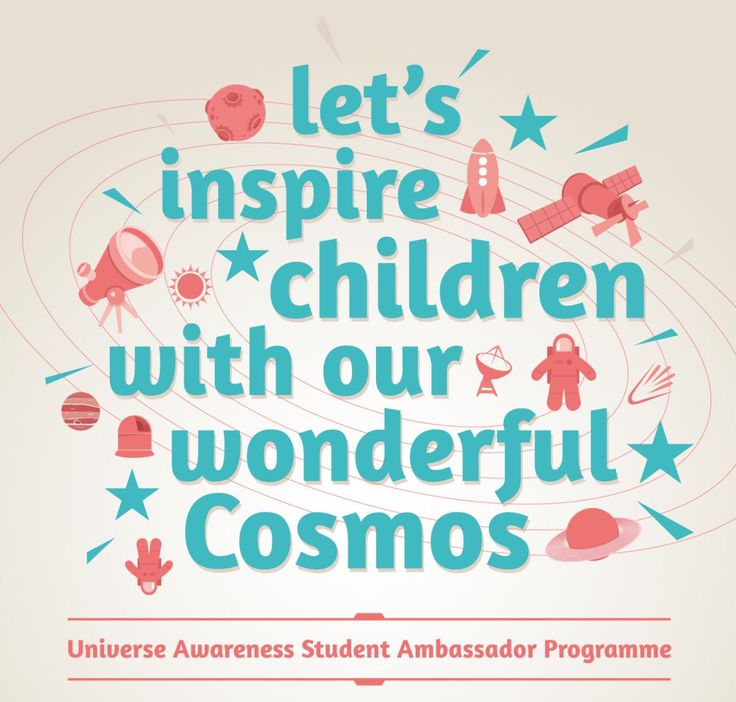 Universe Awareness (@Universe Awareness) uses the beauty and grandeur of the Universe to encourage young children (between 4 and 10 years old), particularly those from an underprivileged background, to develop an interest in science and technology. The programme also aims to use the cultural aspects of astronomy to foster a child's sense of global citizenship from the earliest age.