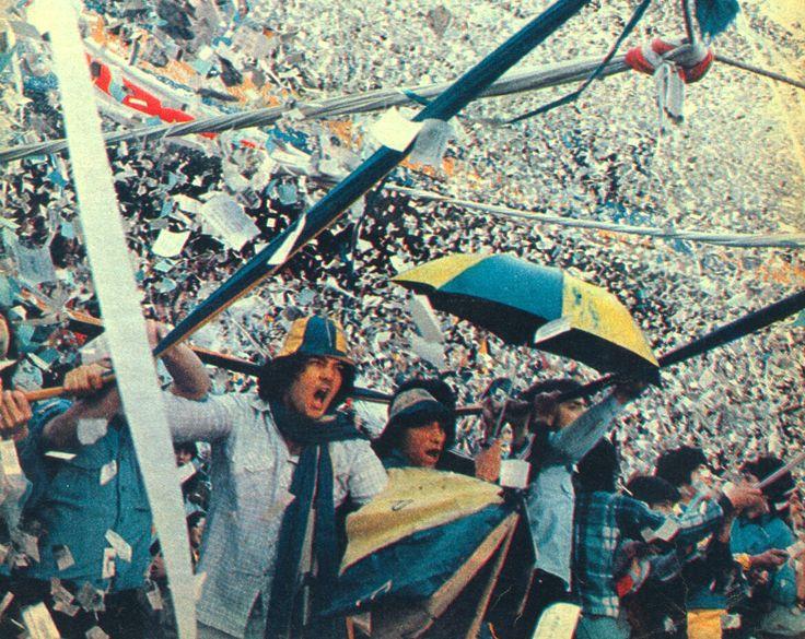 Esta es la Gloriosa Nro 12 - Boca Juniors