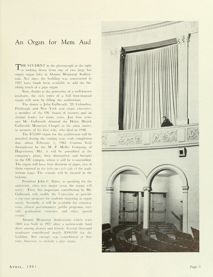 "The Ohio Alumnus, April 1961. ""An Organ for Mem Aud."" Ohio University alum John Galbreath, '20, donated money to purchase a pipe organ for Memorial Auditorium. Galbreath also funded the building of Galbreath Chapel as a memorial to his wife. :: Ohio University Archives"