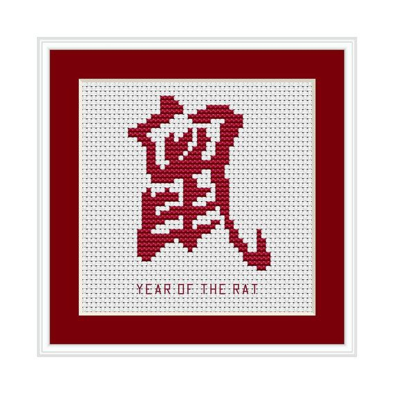 Year of the Rat Chinese Zodiac Cross Stitch by HollysHobbiesUK