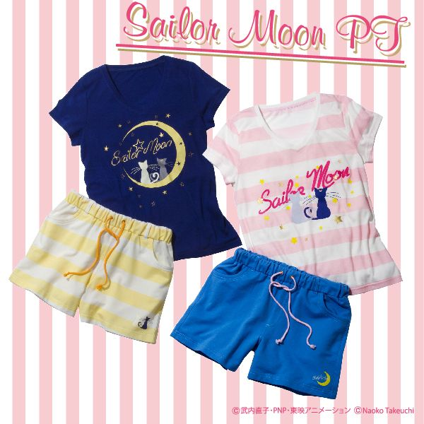 Most of these are ridiculous, but the PJs are cute!