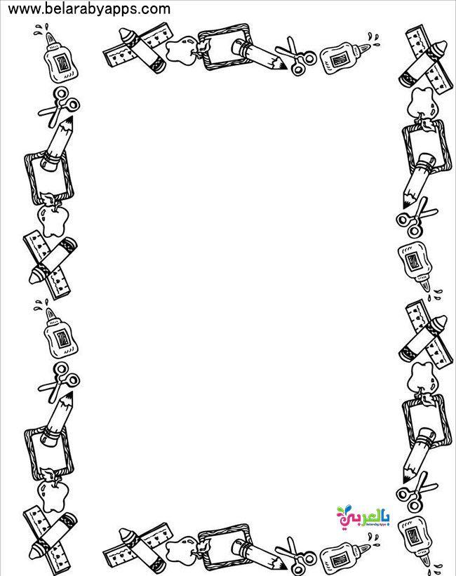 تصاميم اطارات ابيض واسود مفرغه للكتابة عليها جاهزة للطباعة بالعربي نتعلم Dress Patterns Pattern Math