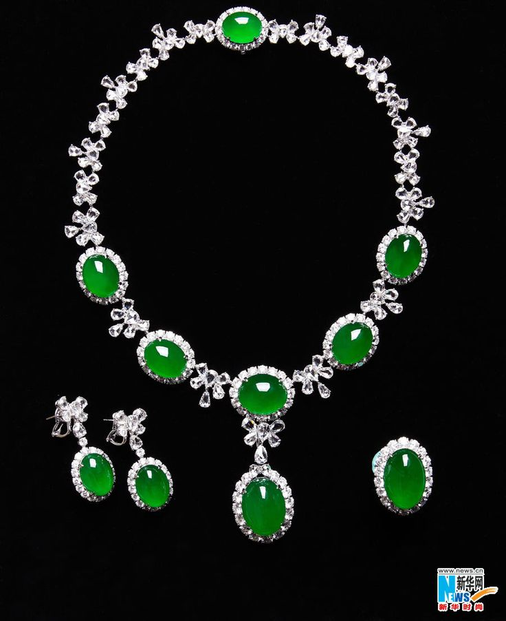 Jade Ring Necklace Selection