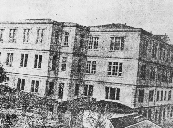 Trebizond, Pontos. The Hellenic college.