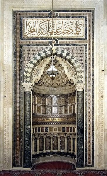 Mihrab in Umayyad Mosque