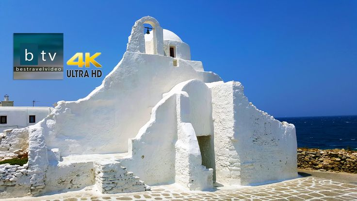 Church of Panagia Paraportiani Mykonos at Kastro in 4K. At the end of your walk at Little Venice (Alefkandra) you will find this Mykonos landmark, in the Kastro neighborhood, by the homonymous bar. What you see is in essence five churches joined in a bigger one. #paraportianimykonos #paraportianichurch #thingstodoinmykonos #mykonosrestaurants #mykonosholidays #cyclades #greekislands #cheapMykonos #mykonos #μυκονος #греция #travel #holidaystomykonos #bestgreekislands #Миконос #mykonosgrecia