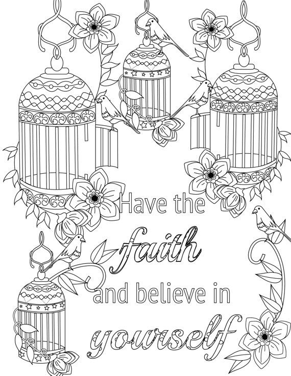 Have The Faith And Believe In Yourself Inspirational Quotes A Positive Uplifting By LiltColoringBooks Colouring PagesColoring BooksAdult