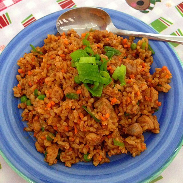 Japanese Chicken Curry Fried Rice Recipe - coasterkitchen - Dayre