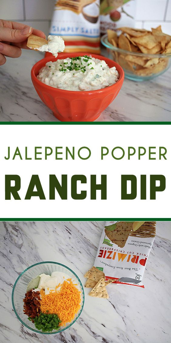 Easy & healthier Jalapeño Popper Ranch Dip Recipe. This simple dip recipe is perfect for a BBQ, party or anytime. It is delish! Don't tell your guest but by switching out sour cream for greek yogurt, you're giving them a boost of protein & saving their waist lines ;) An easy go to skinny dip recipe for summer time, football season & be a hit at your next tailgate party! You can make this cold dip ahead of time & store it in the fridge until you need it. No mayo. Bacon. Cream cheese. Tasty!