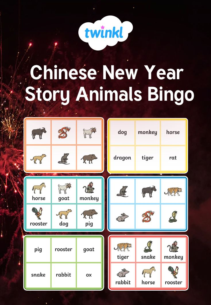 This fantastic bingo and lotto game is a great way to enthuse children about Chinese New Year and links in with the story of how the animals were chosen to represent the years.