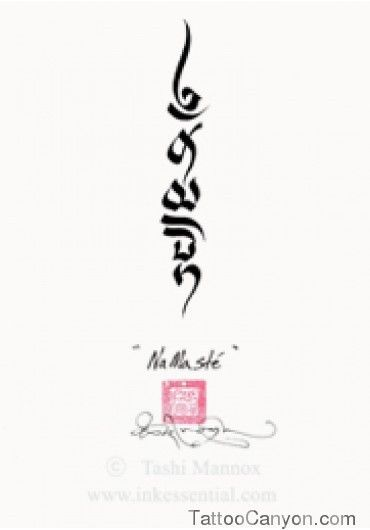 Namaste Drutsa Script Vertically Stacked picture 11586