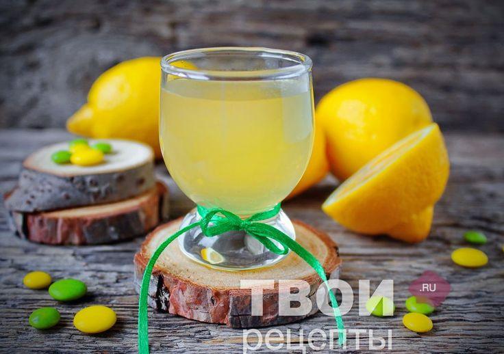 """""""Лимончелло"""" - cамый вкусный рецепт :)"""