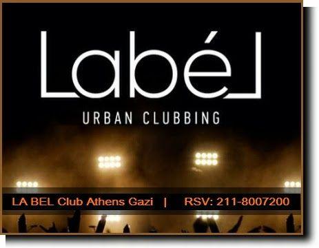 LA BEL Club Athens in Gazi area. Vip Club for those who know