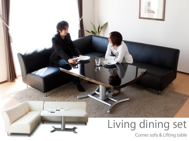 dining リビングダイニング4点セット/ELLE