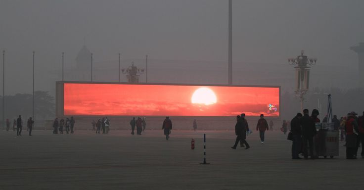 More completely made up stories from the DM  - Beijing Is Not Really Televising the Sunrise Because of Pollution