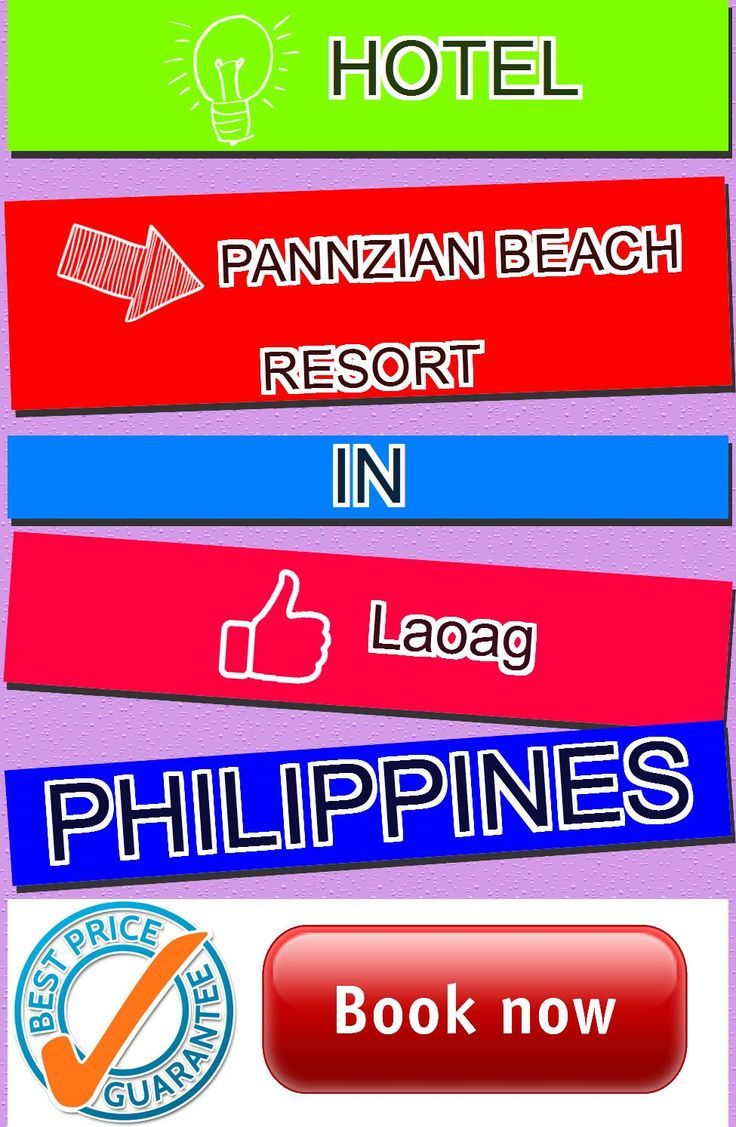Hotel Pannzian Beach Resort in Laoag, Philippines. For more information, photos, reviews and best prices please follow the link. #Philippines #Laoag #hotel #travel #vacation