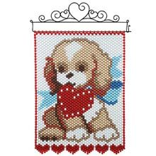 Puppy Love Beaded Banner