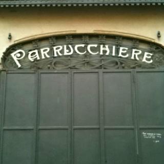 Old (closed) barber shop