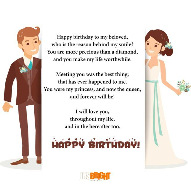 Best Birthday Quotes For Wife From Husband: Best 20+ Happy Birthday Wife Quotes Ideas On Pinterest