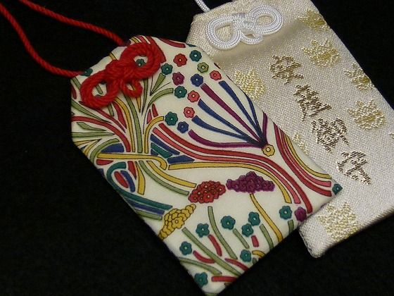 Omamori (御守 or お守り omamori) are Japanese amulets (charms, talismans) commonly sold at religious sites and dedicated to particular Shinto deities as well as Buddhist figures