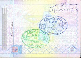 Идеальное путешествие: Транзитную визу ОАЭ теперь могут оформить пассажир...