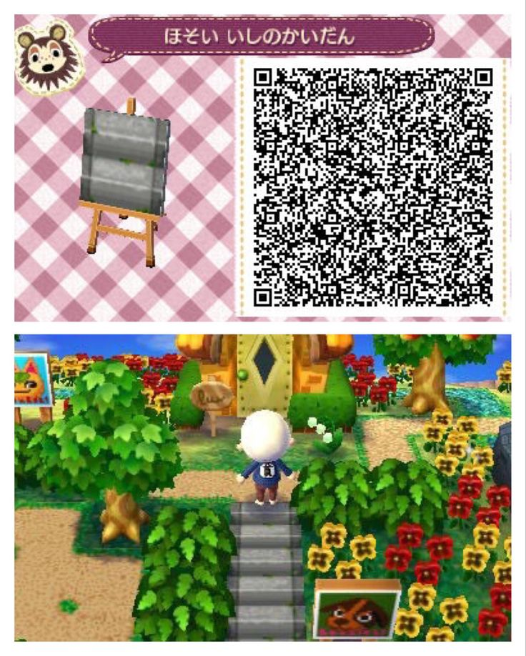107 Best Acnl Paths Images On Pinterest Bricks Fall