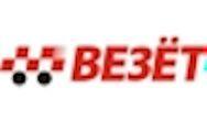 Такси Везёт Саратов http://vezet-saratov.taksi.tel