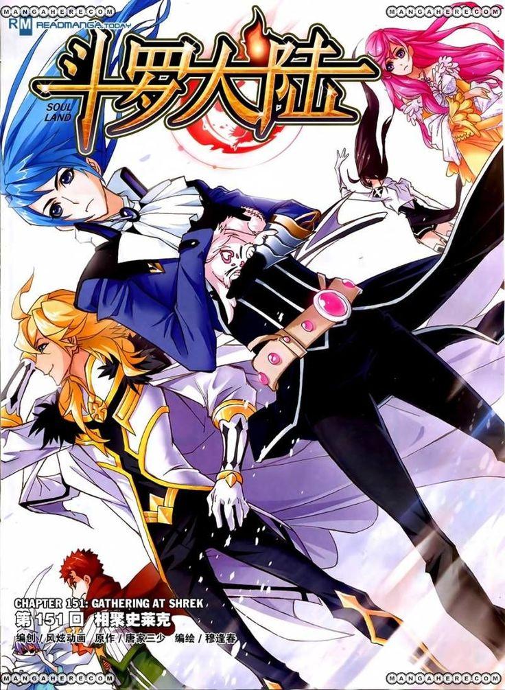 Douluo Dalu Manga, Anime, One piece manga