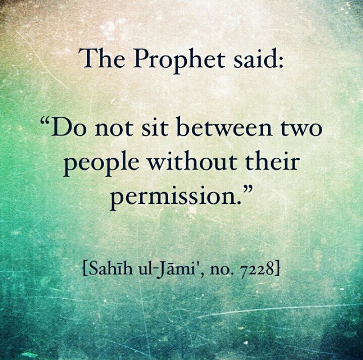 It's the polite thing to do!  #Muslim #manners