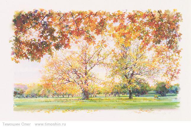 Осень. Коломенское