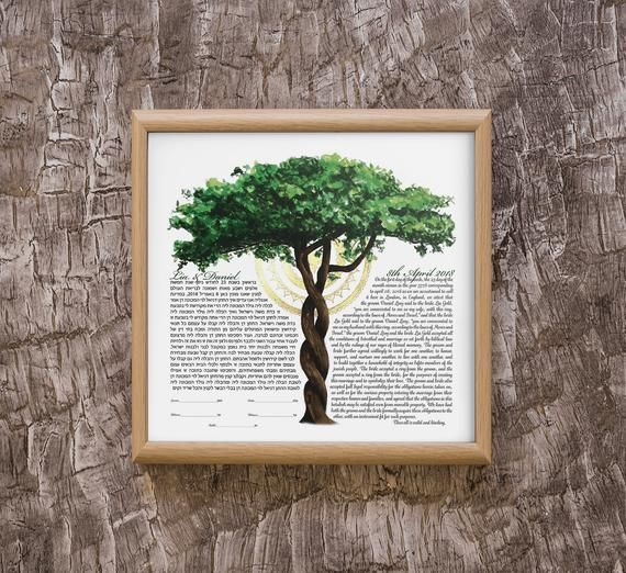 Painted Ketubah Watercolor The Bridal Canopy Tree Of Life