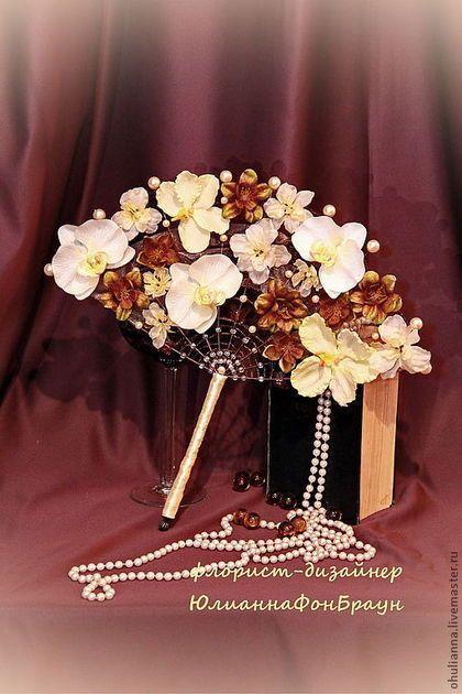 """Свадебные цветы ручной работы. Ярмарка Мастеров - ручная работа. Купить свадебный букет-веер для невесты """"КАРАМЕЛЬ В ШОКОЛАДЕ"""". Handmade."""