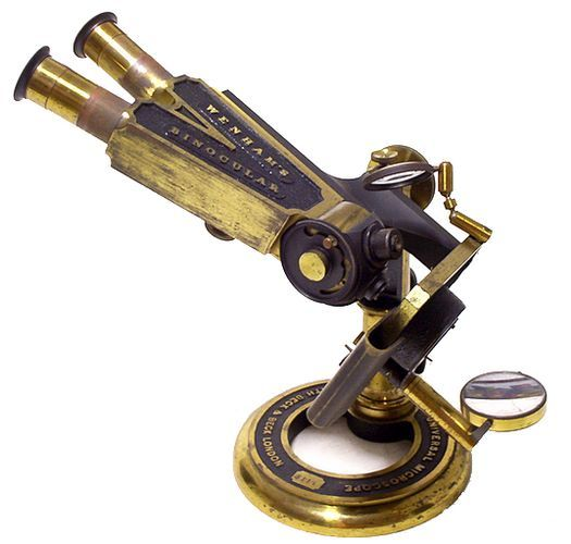 Victorian era Smith Beck & Beck, London #3114. The Universal Model Binocular Microscope c. 1862