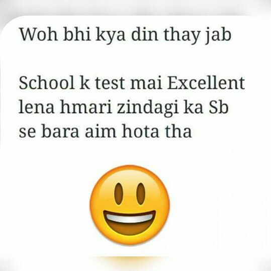 Funny Quotes About School Days: Pin By Mohammad Arsalan On Funny Stuff