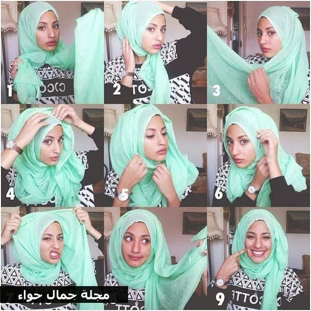 Hejjab today step by step