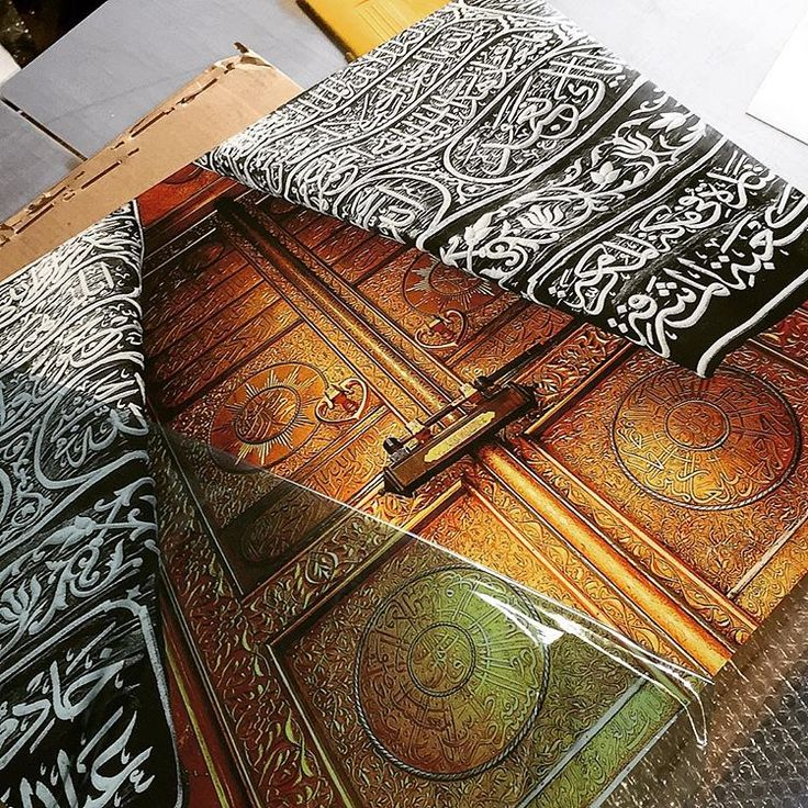 Tableau en plexiglass Kaaba www.decoration-tendances.fr #islam#islamic#islamicart#art#muslim#kaaba#mecca#mecque#door#muhammed#Allah#dubai#mydubai#uae