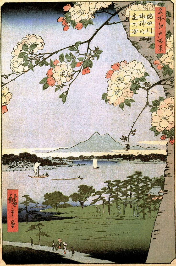 Utagawa Hiroshige - 35. Massaki and the Suijin Grove by the Sumida River - 100 views of Edo