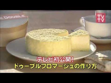 Do~uburu fromage - how to make cheese cake LeTAO Otaru pastry shop Lutao - YouTube