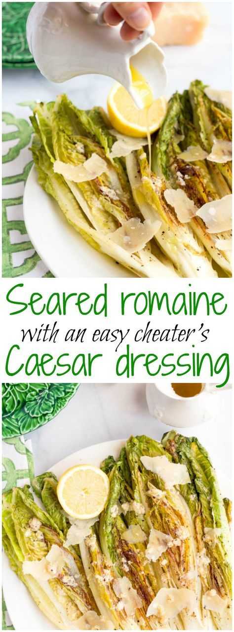 Easy seared or grilled romaine salad with cheater's Caesar dressing - great summer side! | FamilyFoodontheTa...
