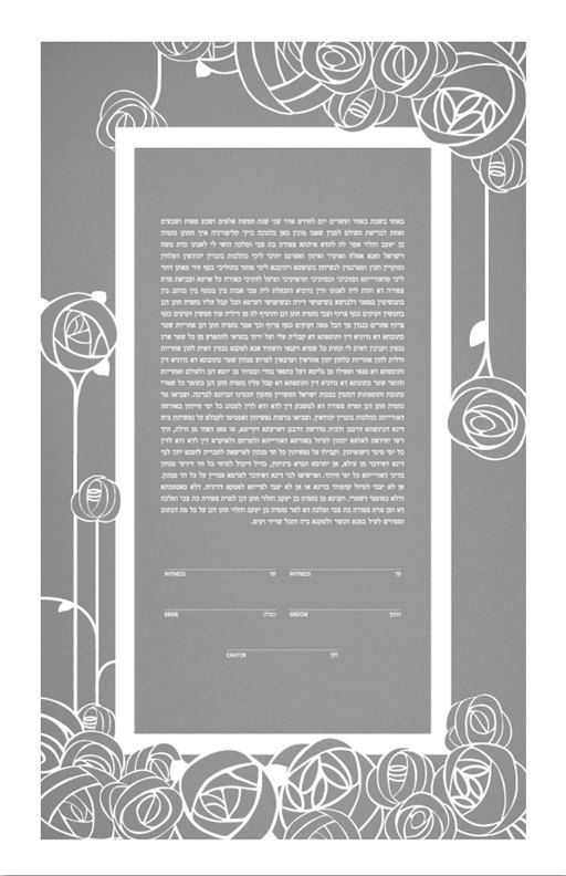 Papercut Ketubah  Art Deco Roses by UrbanCollective on Etsy, $510.00