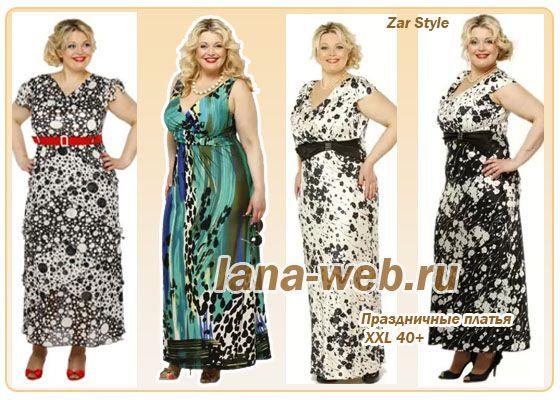 длинные праздничные платья из шелка и шифона, 48-54 размеров, для женщин за 40