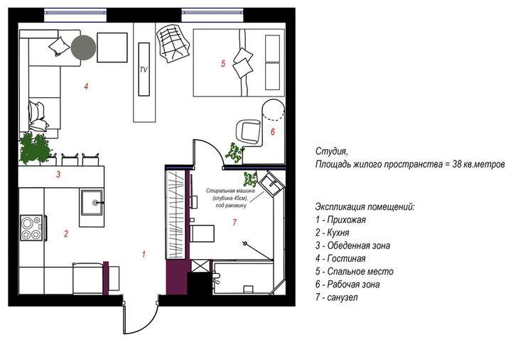 планировка студии 38 кв. м.