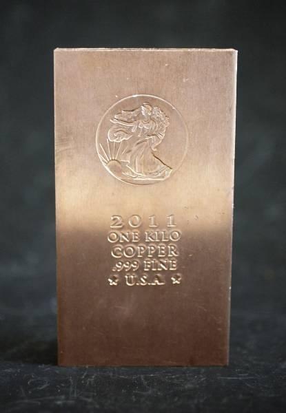 Kupferbarren .999 / 1.0 Kg / 1000g reines Kupfer in Wetzikon ZH kaufen bei ricardo.ch