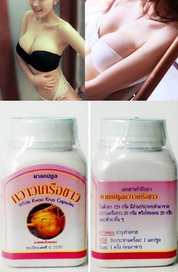 Weightloss coffee slender body shape beautiful Radiant skin  wrinkles HAIR GROWTH Female Hormone Estrogen Feminize Breast Enlargement Herb SUPER ANTI AGEING PILL