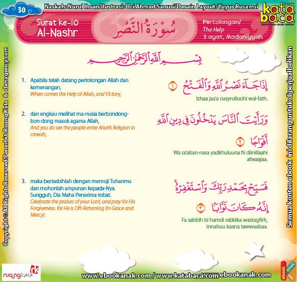 Download Ebook Juz Amma For Kids Surat Al Nashr Sekolah Dasar Belajar Kegiatan Sekolah