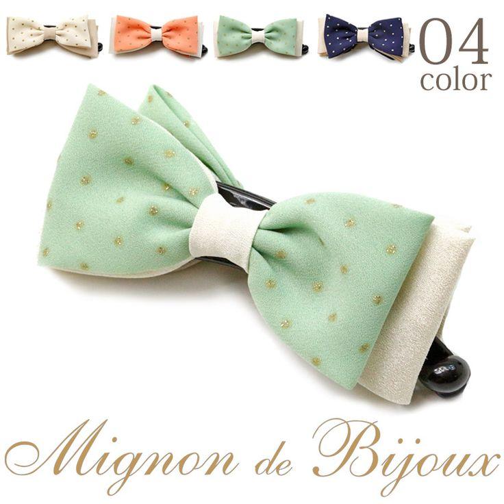 【楽天市場】ヘアアクセサリー バナナ クリップ ヘアクリップ バンス レディース 激安 300円 アクセサリーリボン バイカラー ドット バナナクリップ[Mignon de Bijoux][ミニョンドゥビジュー]:Mignon de Bijoux