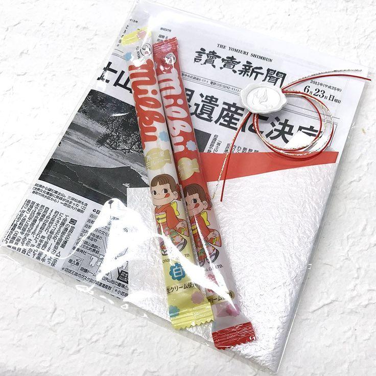 七五三のお祝いに!千歳飴とお誕生日新聞をラッピングして贈りませんか?Gift Wrapping Idea満載!「お誕生日新聞(昔の新聞プリントサービス)」は、全国のローソン、ファミリーマート、サークルKサンクスに設置してあるマルチ複合機で気軽にご購入いただけます!
