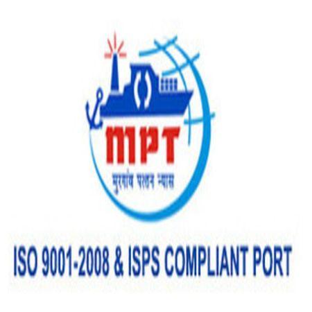 MPT Recruitment 2016, 65 Apprentices - mptgoa.com, Last Date 25th August 2016, How To Apply - Recruitment MPT 2016 - 65 Apprentices MPT, Mormugao Port Trust