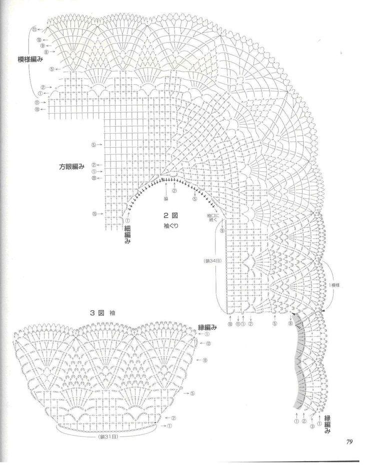BoleroCel3.jpg 1,190×1,516 pixels